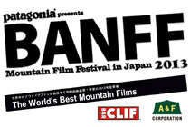 BANFF Mountain Film  Festival in Japan 2013