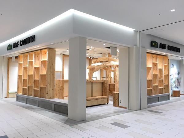 エイアンドエフの直営店「A&Fカントリー」の新店舗がららぽーと湘南 ...