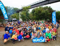 KAMP KAVU 2017へのご参加、誠にありがとうございました!